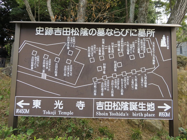 IMG_0959 吉田家墓所
