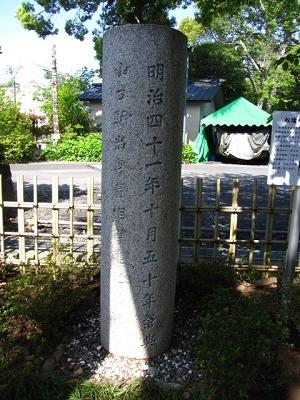 IMG_0389 松陰神社