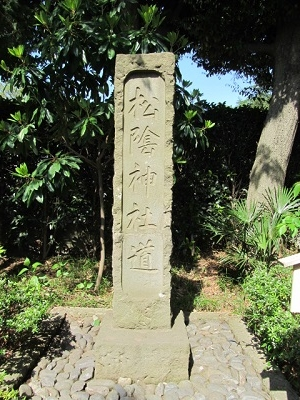 IMG_0392 松陰神社