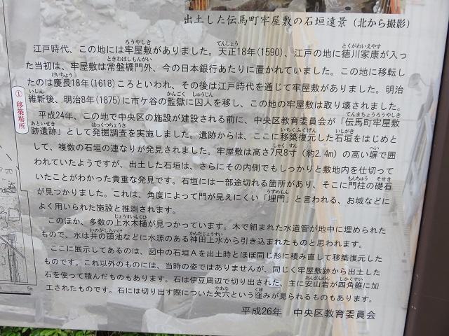 IMG_3471 石垣