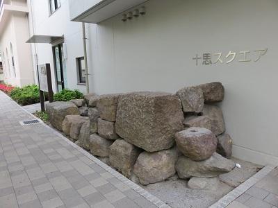 IMG_3472 石垣