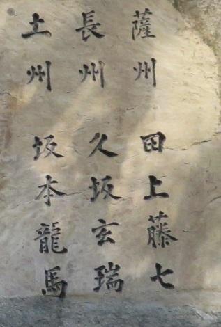 IMG_0899 松陰神社