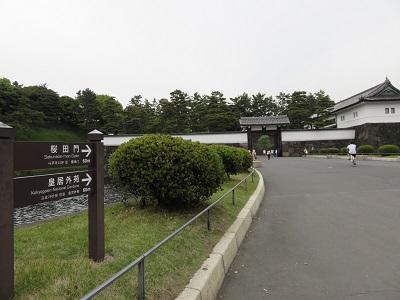 IMG_3549 桜田門