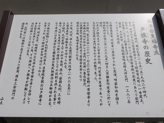IMG_1484 ろしょうじ