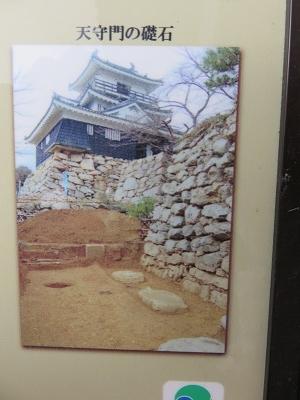 IMG_2897 天守門の礎石