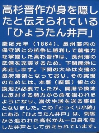 IMG_1691 井戸