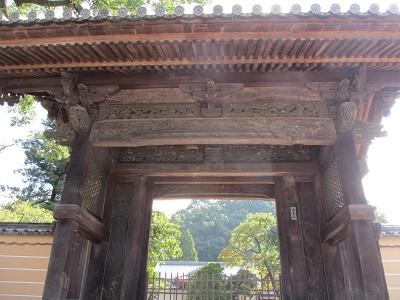 IMG_8693 延寿王院