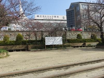 IMG_1780 細江公園