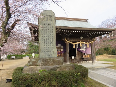 IMG_1721 桜山神社