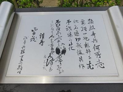 IMG_1725 桜山神社
