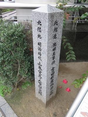 IMG_2818 吉田