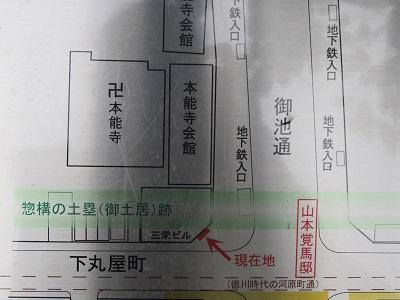 IMG_2820 案内図