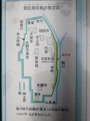IMG_2821 案内図