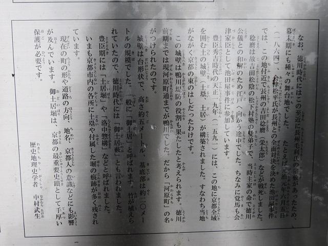 IMG_2823 吉田