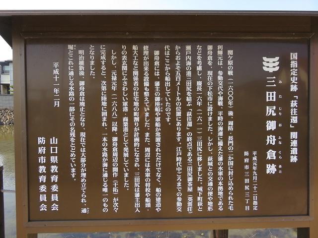 IMG_1641 舟倉