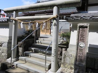 IMG_3166 霊明神社