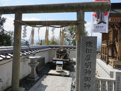 IMG_3170 霊明神社