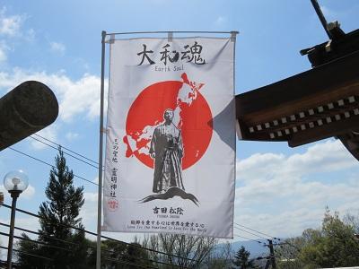IMG_3172 霊明神社