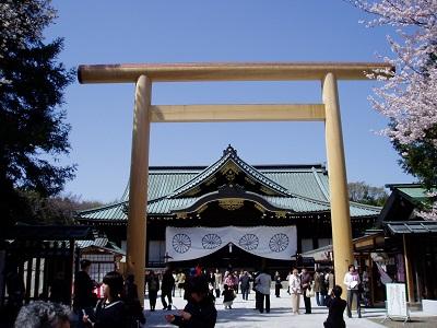 yasukuni7B.jpg