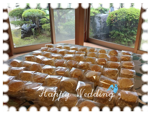 weddingscones.jpg