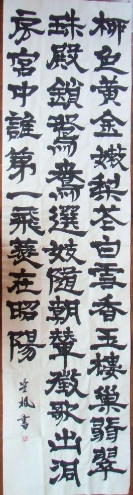 國分殿(福島県会津若松市)