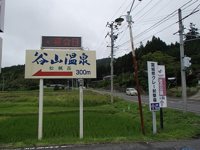 aP6280045.jpg