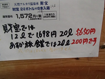 cP6070033.jpg