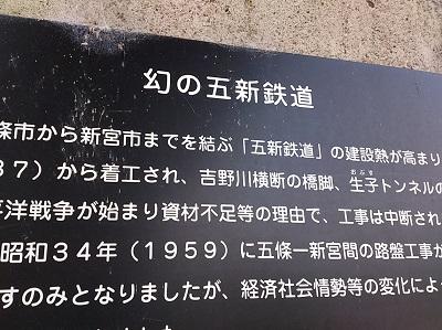 2015061712.jpg