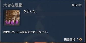 ashi.jpg