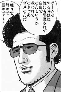 nisegoroのコピー
