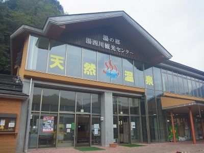 aizu2014 (38)