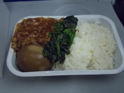 機内食・上海ー桂林3
