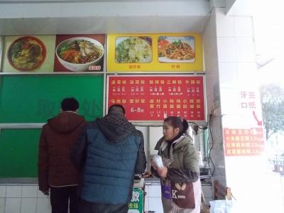 石記米粉店2