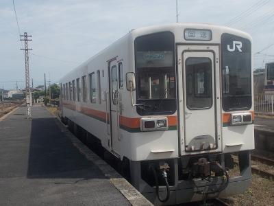 JR東海キハ11