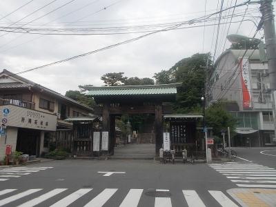 川崎まで1