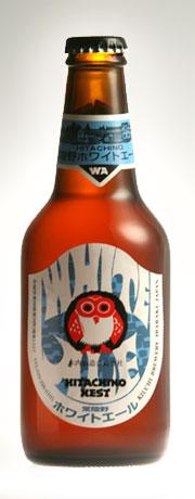 beer-whiteale.jpg