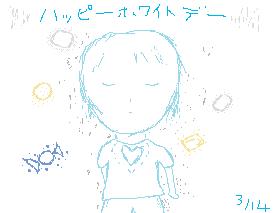 2015 3 14 shiro