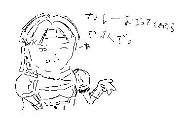 roy d