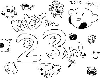 kirby 23