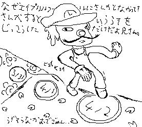uso 4 2