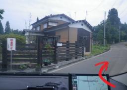 SnapCrab_NoName_2015-6-14_8-6-8_No-00.png