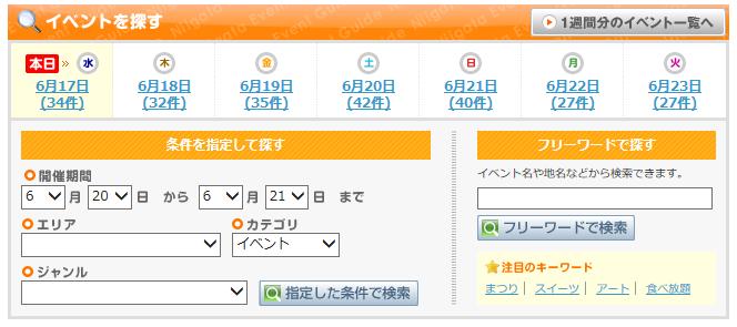 SnapCrab_NoName_2015-6-17_17-23-3_No-00.png