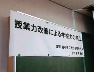 otawara-01.jpg