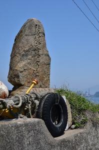 防波堤建設記念碑