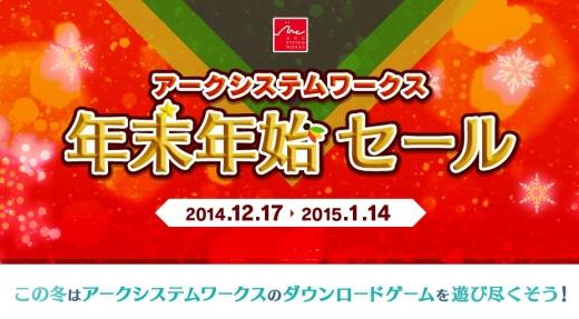 2014(2)_20150109205046bfd.jpg