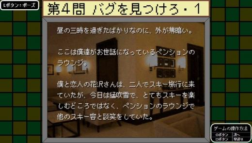 2015-02-04-104320.jpg