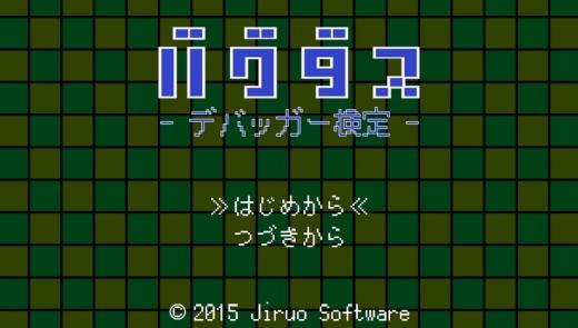 2015-02-04-120442.jpg