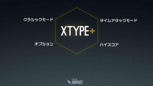 rtype (3)
