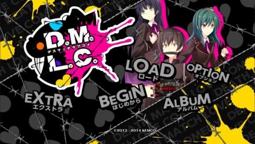 dmlc (11)