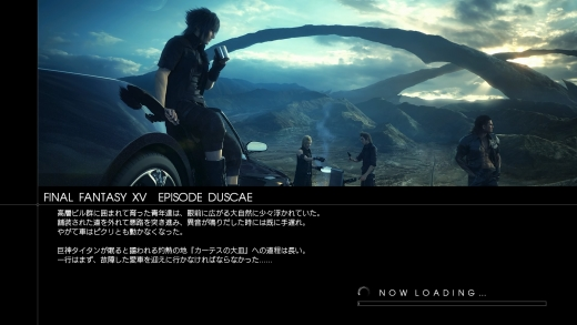 FINAL FANTASY XV EPISODE DUSCAE_20150330112929